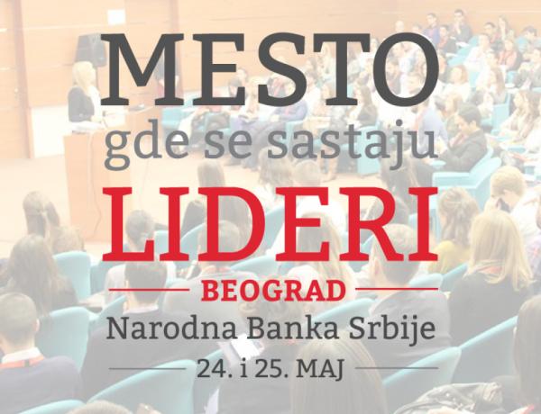 """Konferencije na kojima sa učestvovala: """"Novi Lideri"""" u organizaciji AIESEC Srbija"""